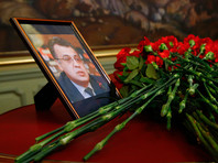 СМИ сообщили о задержании турецкого телепродюсера по делу об убийстве Карлова