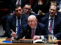 На прошлой неделе Россия наложила вето на проект резолюции, предусматривавший продление истекающего 17 ноября срока мандата Совместной миссии, которая расследует факты применения химоружия в Сирии
