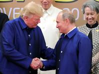 Путин и Трамп обменялись рукопожатиями на саммите АТЭС