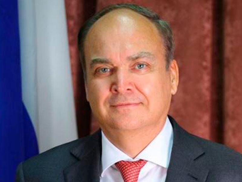 Посол РФ в США пожаловался на отказ американских конгрессменов встречаться с ним