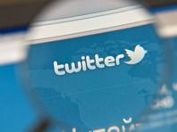 Twitter объяснил исчезновение микроблога Трампа