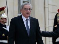 """Глава Еврокомиссии посчитал """"катастрофой"""" ситуацию в Каталонии"""