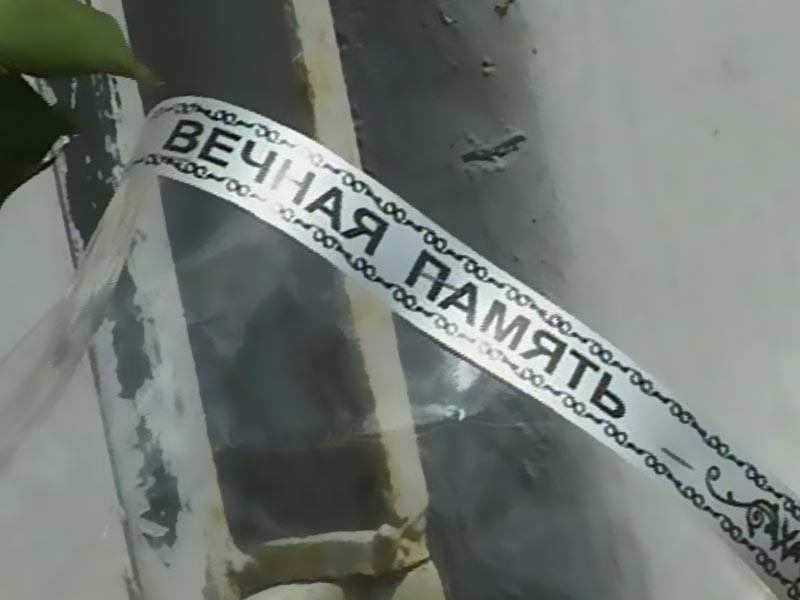 В Панаме при строительстве посольства РФ скончались двое рабочих