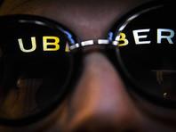 The Times обвинила во взломе Uber русских хакеров