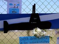 Командир аргентинской военно-морской базы подал в отставку на фоне поисков пропавшей подлодки