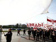 В Минске прошли шествие в день памяти предков  и акция на месте захоронения жертв сталинских репрессий