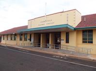Власти австралийского Шарлевиля (штат Квинсленд) при подготовке 150-летнего юбилея города неожиданно обнаружили, что опоздали на три года
