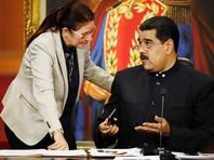 Суд США дал двоим племянникам жены Мадуро по 18 лет тюрьмы за наркотики