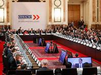 Встреча состоялась в столице Австрии Вене, где в эти дни проходит заседание Совета министров иностранных дел ОБСЕ