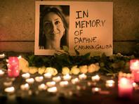 В убийстве мальтийской журналистки Дафны Каруаны Галиции обвинили трех человек