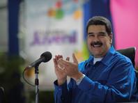 Мадуро анонсировал создание венесуэльской криптовалюты для борьбы с санкциями