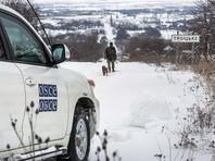 В ОБСЕ подтвердили уход российских военных наблюдателей из Донбасса