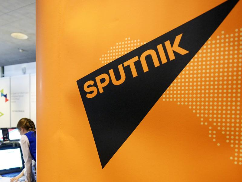 Минюст США пригрозил объявить иноагентом второго вещателя радио Sputnik