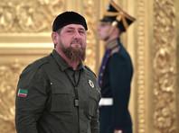 """США внесли в """"список Магнитского"""" еще пятерых россиян, включая главу Чечни Рамзана Кадырова"""