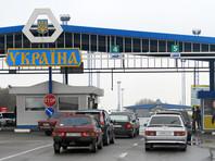 Украина ввела биометрический контроль на границе с Россией