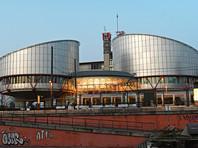 В Европе заявили о согласии России выплатить ЮКОСу компенсацию, присужденную ЕСПЧ