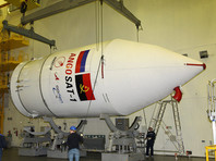 Геостационарный спутник связи AngoSat предназначался для обеспечения вещания в частотных C- и Ku-диапазонах на территории Республики Ангола и всего африканского континента