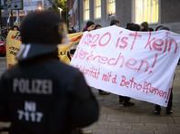 В Германии проходят обыски по делу о беспорядках на саммите G20 в Гамбурге