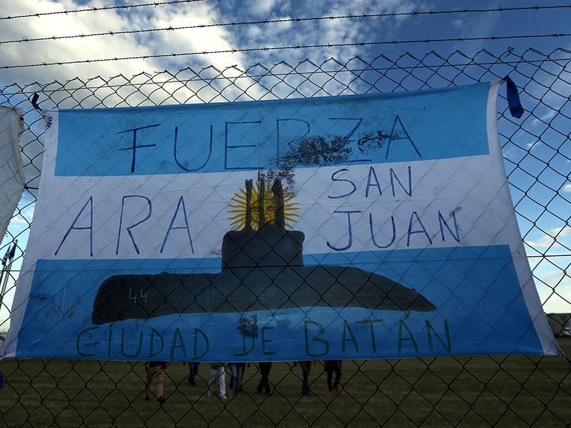 Аргентина прекратила операцию по спасению экипажа пропавшей подлодки San Juan