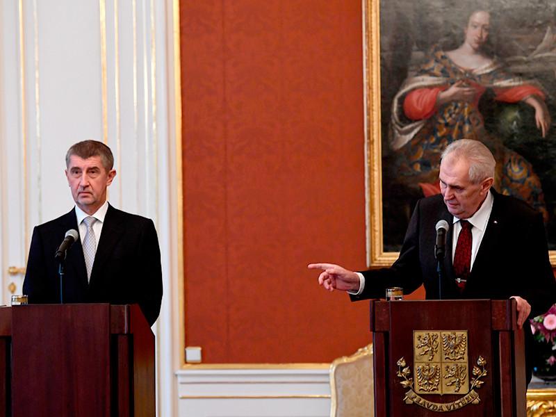 Президент Чехии Милош Земан( на фото справа) и премьер-министр Чехии Андрей Бабиш