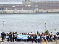 """Главу ВМС Аргентины отправили в отставку за пропажу подлодки """"Сан-Хуан"""""""