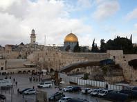 В Израиле и Вашингтоне полагают, что признание Иерусалима столицей подтолкнет к переговорам стороны израильско-палестинского конфликта