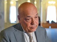 """Губернатор Закарпатской области Украины заявил, что """"Подмосковье  на 70% построено руками украинцев"""""""