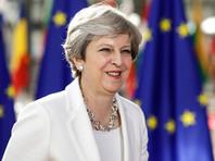 Британские спецслужбы предотвратили покушение на премьера Терезу Мэй
