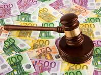 Апелляционный суд города Экс-ан-Прованс на юге Франции потребовал выплатить 40 млн  евро залога за российского сенатора Сулеймана Керимова, который таким образом избежит предварительного заключения и не будет помещен под арест