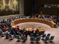 Совбез ООН соберется на экстренное заседание из-за решения Трампа по Иерусалиму