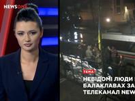 Журналисты заблокированного украинского телеканала NewsOne попросили Порошенко защитить свободу слова