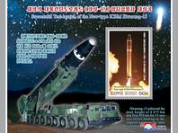 ранее японская газета Asahi Shumbun утверждала, что, по мнению США, Северная Корея проводит испытания биологического оружия, чтобы начинять боеголовки своих ракет опасными бациллами