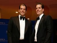 Братья Уинклвосс объявлены первыми биткоиновыми миллиардерами