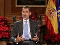 Король Испании Фелипе VI в рождественской речи попросил каталонцев отказаться от борьбы за независимость