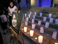 Сотрудницу посольства Британии в Бейруте изнасиловали из-за короткой юбки