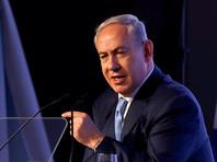 Нетаньяху призывает мировых лидеров брать пример с Трампа, распорядившегося перенести посольство США в Иерусалим