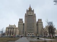 Министерство иностранных дел РФ приняло решение об эвакуации российских дипломатов из Йемена из-за нестабильной ситуации в стране и вооруженного конфликта