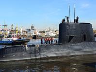 """Подводный аппарат из РФ исключил нахождение подлодки """"Сан-Хуан"""" по координатам, где был зафиксирован странный сигнал"""