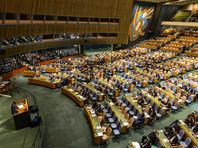 """Генассамблея ООН приняла резолюцию по Крыму, провозглашающую РФ """"оккупирующей державой"""""""
