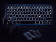 """Из документа следует, что в Facebook и соцсети """"ВКонтакте"""" были созданы фейковые аккаунты, через которые велась мощная дезинформационная работа"""