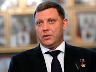 Глава  ДНР подписал указ о помиловании украинских военных в рамках подготовки к обмену пленными с Киевом