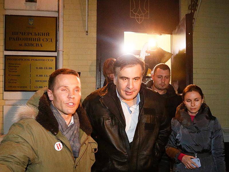 """Лидер """"Движения новых сил"""" Михаил Саакашвили, задержанный в Киеве 8 декабря и отправленный в СИЗО как подозреваемый по делу о содействии преступной группировке, отпущен на свободу"""