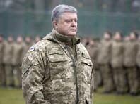"""Порошенко назвал сторонников Саакашвили жаждущей крови """"гоп-компанией"""", финансируемой из Кремля"""