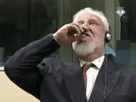Выпивший яд в Гааге хорватский генерал отравился цианистым калием
