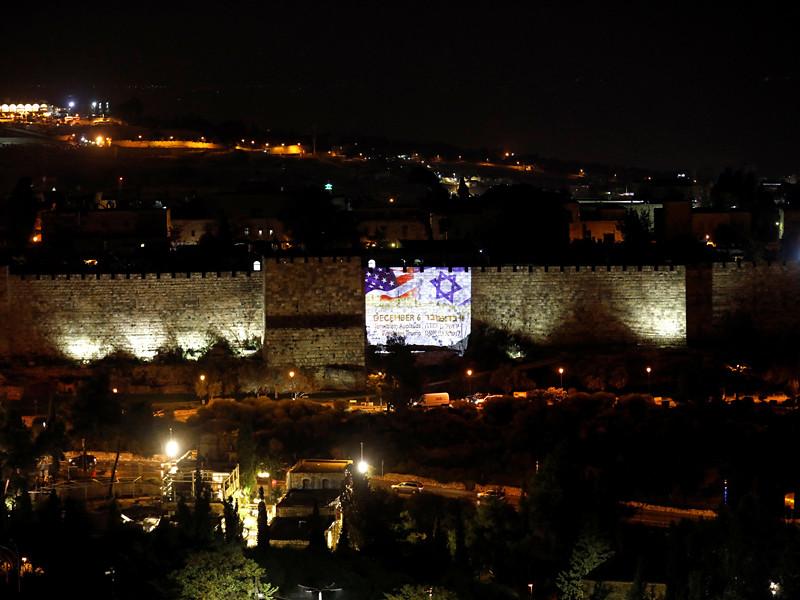 Трамп объявил о признании Иерусалима столицей Израиля и переносе в город посольства США