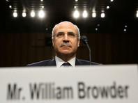 Браудер предложил исключить Россию из Интерпола