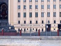 В одном из опубликованных приложений Минобороны раскрыло информацию о гибели солдат российской армии в 2012-2016 годах