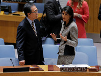 """Постпред КНДР в ООН объявил о победе над США """"в политическом и военном противостоянии"""""""