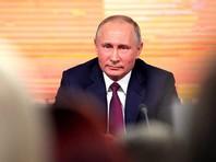 Экс-губернатор Одесской области Михаил Саакашвили, оказавшийся на Украине под уголовным преследованием, прокомментировал критические высказывания в свой адрес со стороны российского лидера Владимира Путина, прозвучавшие 14 декабря во время ежегодной большой пресс-конференции президента РФ