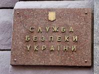 """СБУ сообщила о разоблачении второго """"российского шпиона"""" за сутки"""